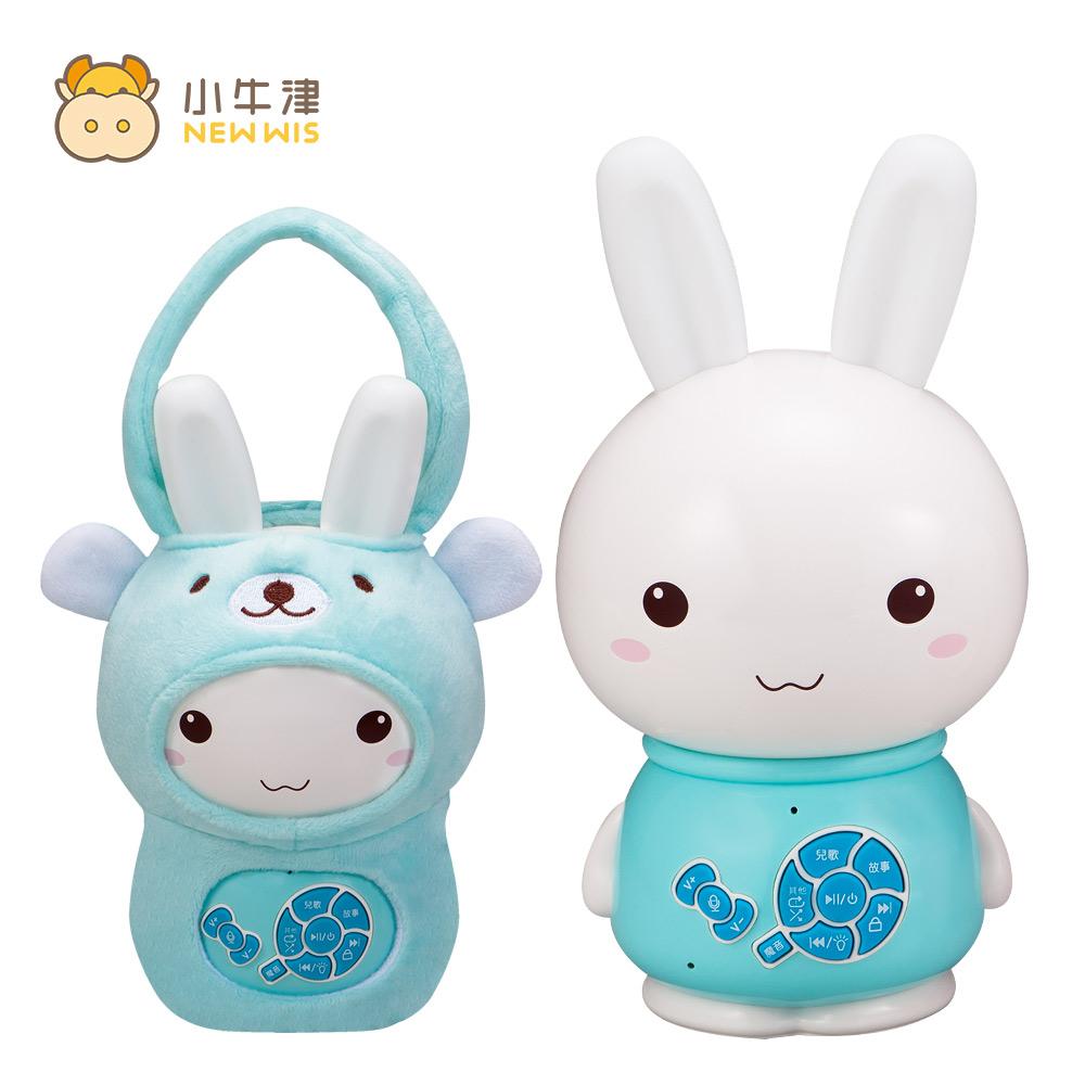 小牛津 萌萌兔故事機+動物防摔衣