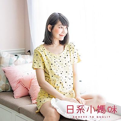 日系小媽咪孕婦裝-台灣製哺乳衣~滿版星星套裝 (共二色)