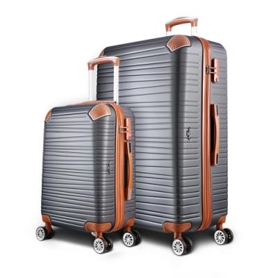 【Arowana 亞諾納】復古美學20+29吋ABS防爆拉鍊旅行箱/行李箱 (多色任選)