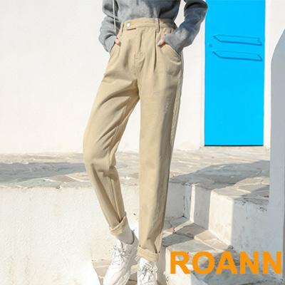 百搭款素面高腰小腳牛仔褲 (共三色)-ROANN
