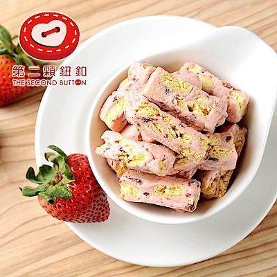 第二顆鈕釦 法式草莓雪花酥(100g/盒,共四盒)