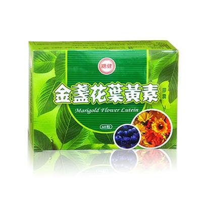 台糖金盞花葉黃素膠囊(60粒)