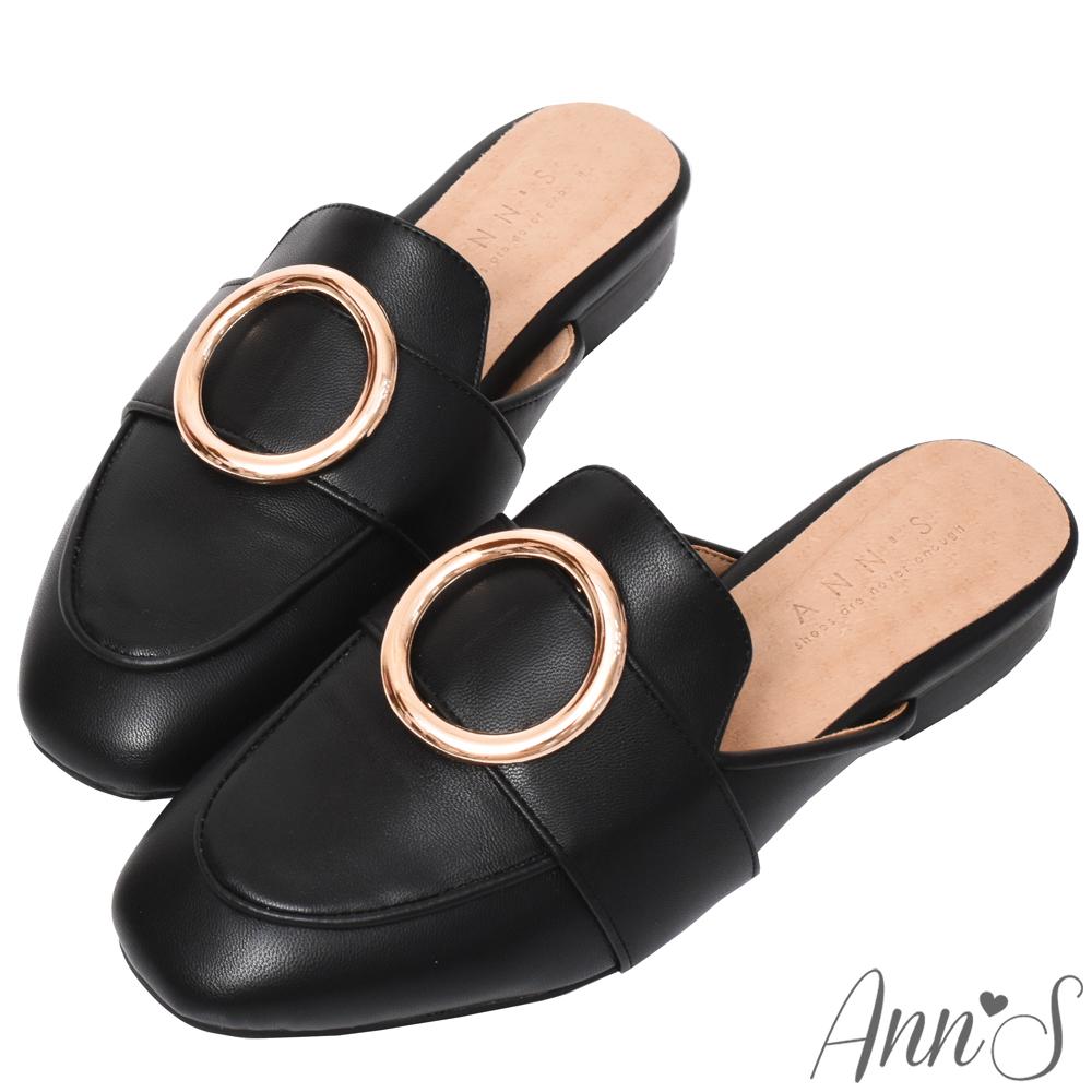 Ann'S放鬆時尚-不破內裡質感牛紋金圓環穆勒鞋-黑(版型偏小)