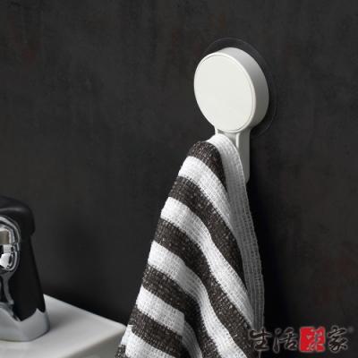 生活采家浴室強力無痕貼單掛勾架