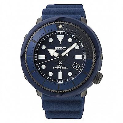 SEIKO精工Prospex太陽能200米潛水手錶SNE533P1-藍/46mm