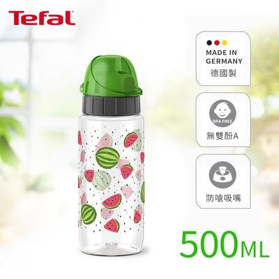 Tefal法國特福 Drink2Go Tritan隨行瓶/防漏防嗆兒童水壺 500ml-西瓜
