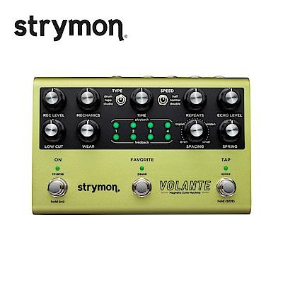 [無卡分期-12期] STRYMON Volante 復古磁帶迴聲機效果器