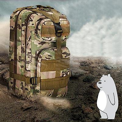 灰熊厲害 迷彩戰術背包/登山包/野營徒步包A8