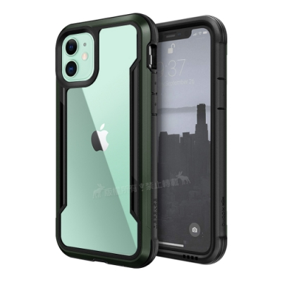 DEFENSE 刀鋒極盾Ⅲ iPhone 11 6.1吋 耐撞擊防摔手機殼(夜幕綠)
