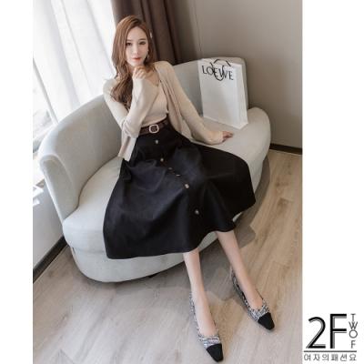 2F韓衣-排釦素色長裙-4色(S-2XL)