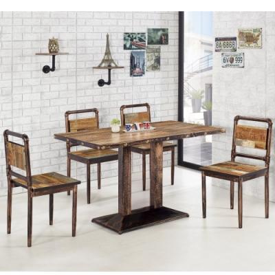 MUNA 里安4尺商業桌(1桌4椅)達倫餐椅(板) 120X70X75.5cm