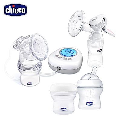 chicco-天然母感電動吸乳器+舒適哺乳手動吸乳器特惠組