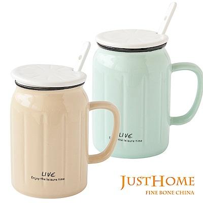 Just Home微甜風格陶瓷附蓋附匙馬克杯420ml(2入組)