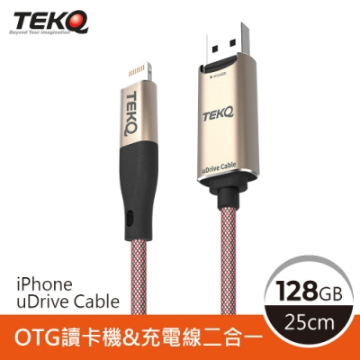 TEKQ uDrive Cable lightning 128G 蘋果充電線隨身碟