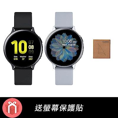 Samsung Galaxy Watch Active2 44mm鋁製藍牙 R820*