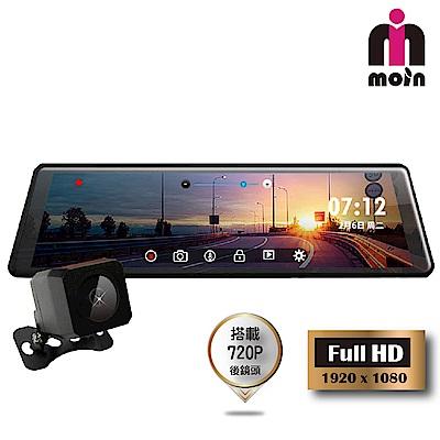 【MOIN】M10XW 全屏滿版超清晰1080P 後720P 觸控型行車紀錄器(贈32G)