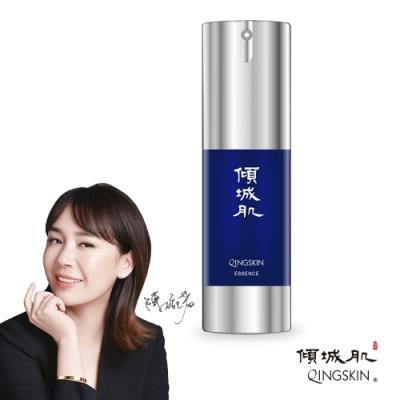 QINGSKIN傾城肌 青春撫紋修復精華液_30ml/瓶