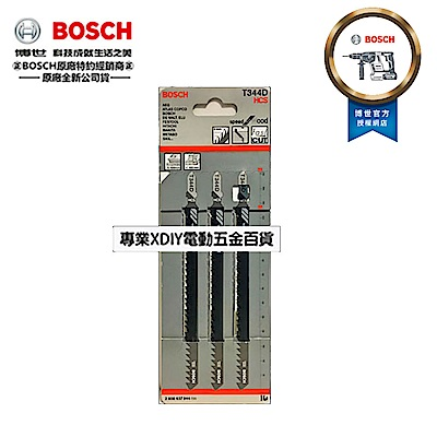 德國 博世 BOSCH T344D (一卡-3支) 線鋸片 適用木料板 HCS-高碳鋼材質