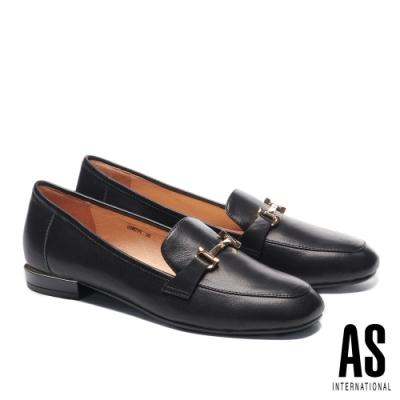平底鞋 AS 經典知性金屬馬銜釦全真皮樂福平底鞋-黑