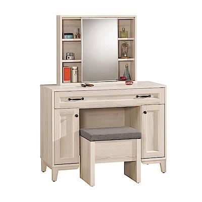文創集 迪亞3.4尺側推式鏡面化妝台/鏡台(含化妝椅)-100.5x40x135cm免組