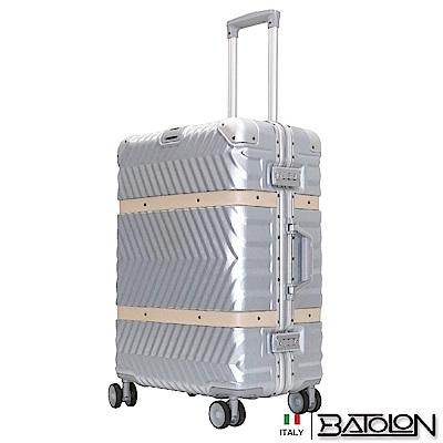 義大利BATOLON  夢想啟程TSA鎖PC硬殼鋁框箱/行李箱 (20吋)