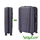 VoyLux伯勒仕-VITALITY系列V型29吋硬殼收摺專利摺疊行李箱-紫色 3788917