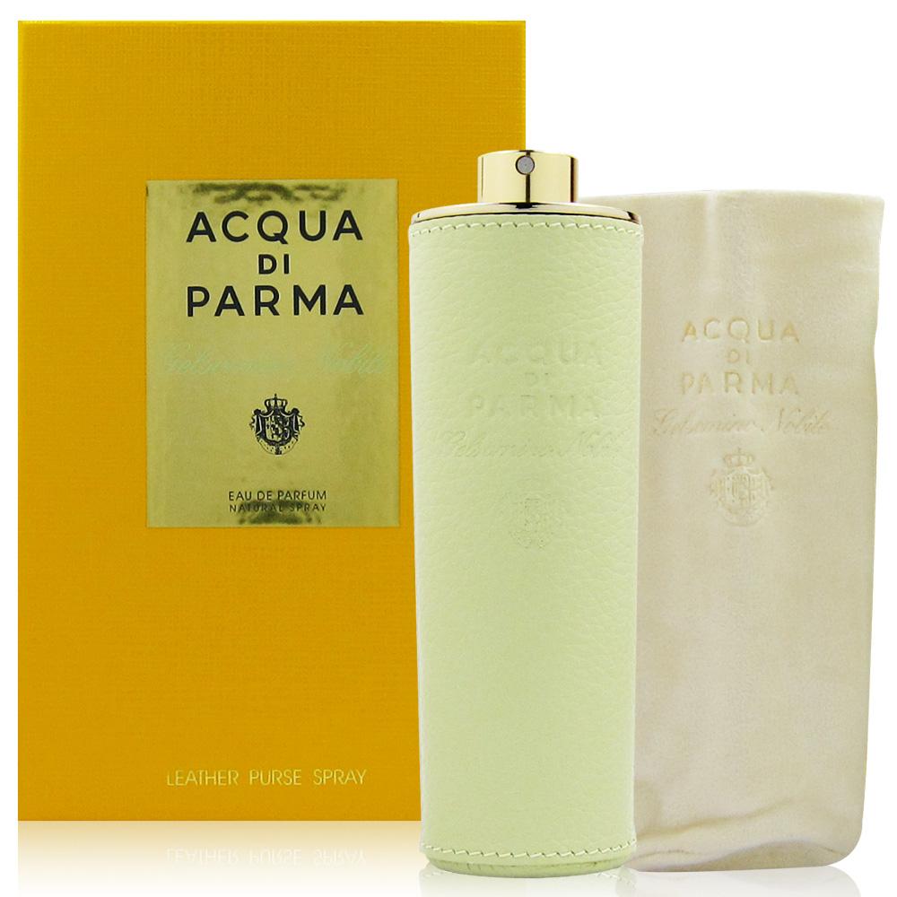 Acqua Di Parma 高貴茉莉花淡香精 20ml 皮革隨身噴霧瓶 內附絨布套