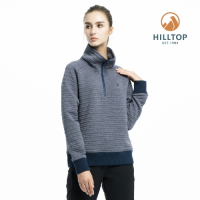 【hilltop山頂鳥】女款保暖半開襟刷毛上衣H51FJ3深藍麻花