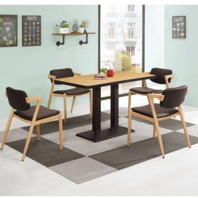 MUNA 丹尼4尺商業桌(1桌4椅) 120X70X75cm
