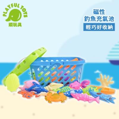 Playful Toys 頑玩具 磁性釣魚充氣池 (戲水遊戲)