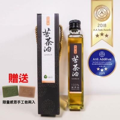 事事如意組 秋林一號苦茶油200ml買三送二限量感恩手工皂兩入(價值500元)