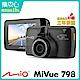 Mio MiVue 798 星光頂級夜拍 GPS行車記錄器-急速配 product thumbnail 1