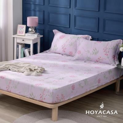 【HOYACASA 】100%天絲枕套床包三件組-多款任選(雙人)