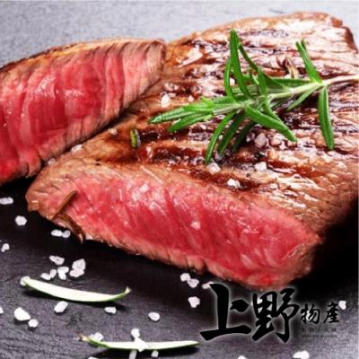 上野物產-美國安格斯黑牛厚切濕式熟成肋眼牛排 x6片 250g土10%/片