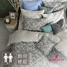MONTAGUT-沁心小花園-100%純棉-兩用被床包組(雙人)