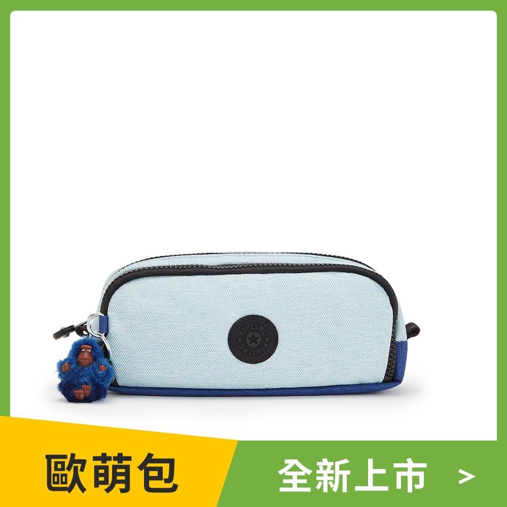 Kipling 天空藍雙色拼接多夾層拉鍊收納包-GITROY