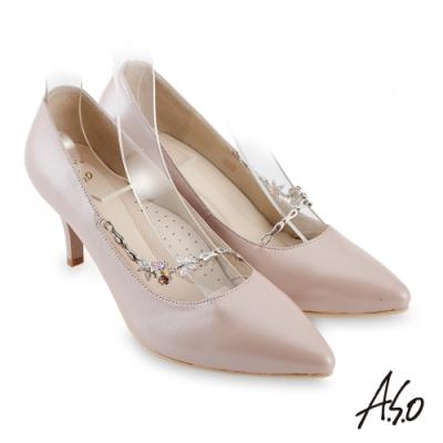 A.S.O 職場通勤 優雅時尚鍊條尖楦高跟鞋-粉紅