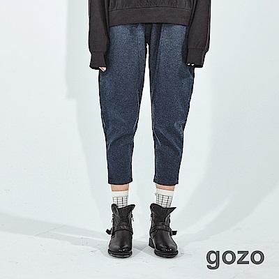 gozo 純棉素色幾何拼接哈倫褲(三色)