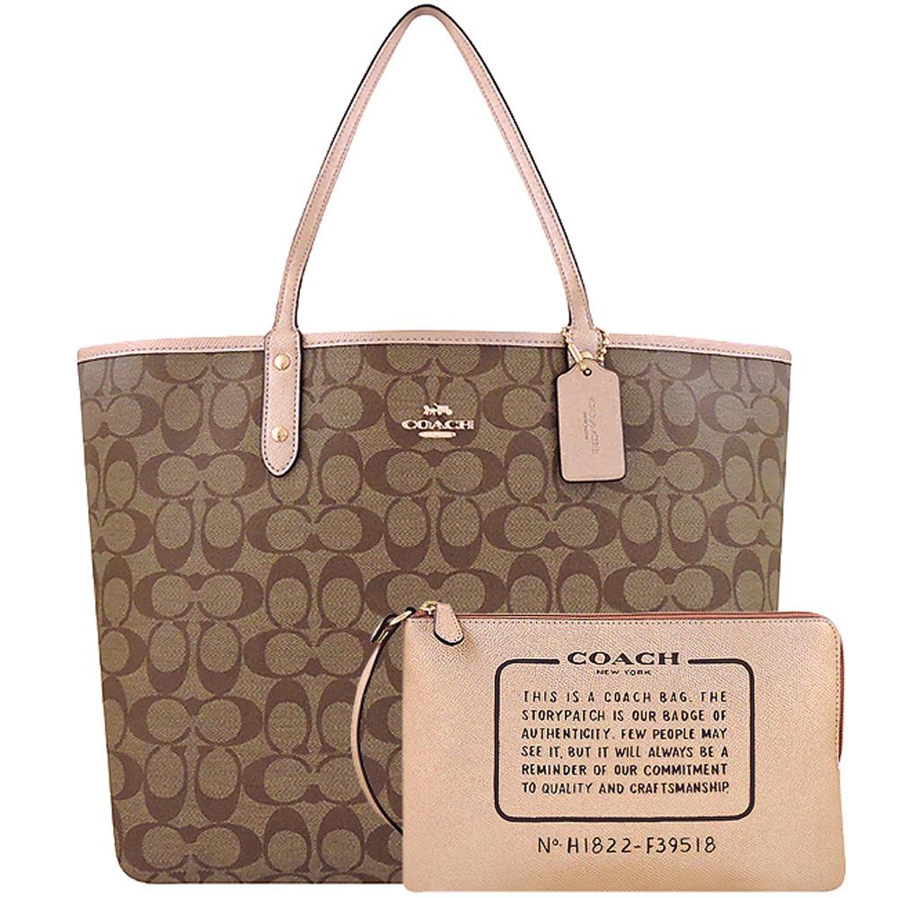 COACH 玫瑰金色大C PVC雙面托特包-附大型手拿包