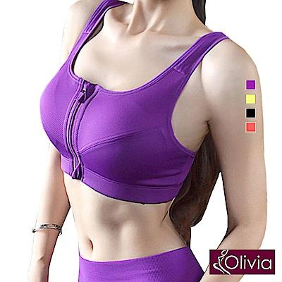 Olivia 專業防震LEVEL-4 無鋼圈排汗速乾女用運動內衣(拉鍊款)-紫色