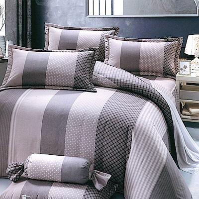 Carolan 簡單方式-灰  加大五件式純棉床罩組(台灣製)