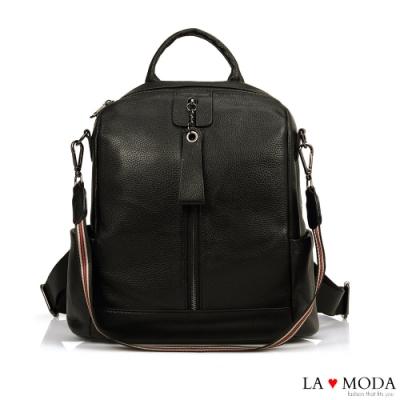 La Moda 頂級全真皮荔枝紋牛皮多背法大容量肩背後背包(黑)