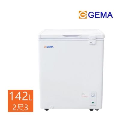 [時時樂限定] 至鴻 GEMA 密閉式142L冷凍櫃 2尺3 冰櫃 BD-142 日本品質規範商品,低溫冷凍儲存專櫃