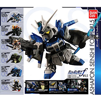 藍色組 日本正版 小全套5款 扭蛋戰士 FORTE 1.5 轉蛋 鋼彈 270751-B