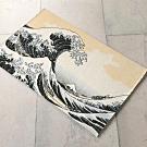 日本丸真 北齋典藏地墊-神奈川海浪