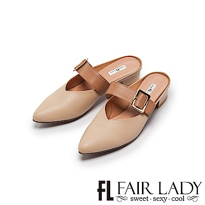 Fair Lady 素面釦帶尖頭穆勒涼鞋 卡其
