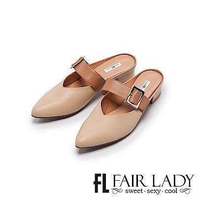 Fair Lady Hi Spring 素面釦帶尖頭穆勒涼鞋 卡其