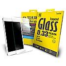 【hoda】iPad Mini/Mini2/3 2.5D高透光9H鋼化玻璃保護貼