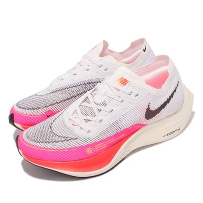 Nike 慢跑鞋ZoomX Vaporfly Next  女鞋 2代 氣墊 避震 路跑 馬拉松 東奧配色 白 粉 DJ5458-100
