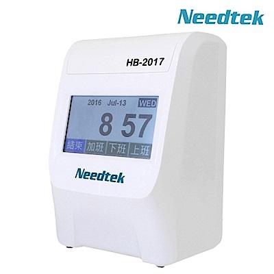 Needtek HB-2017 優利達四欄位打卡鐘